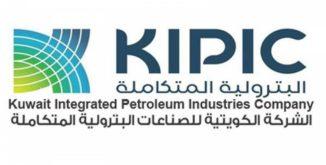 الشركة الكويتية للصناعات البترولية المتكاملة