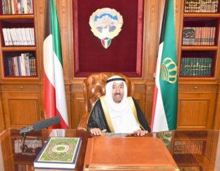 كلمة سمو أمير الكويت الشيخ صباح الأحمد بمناسبة العشر الأواخر