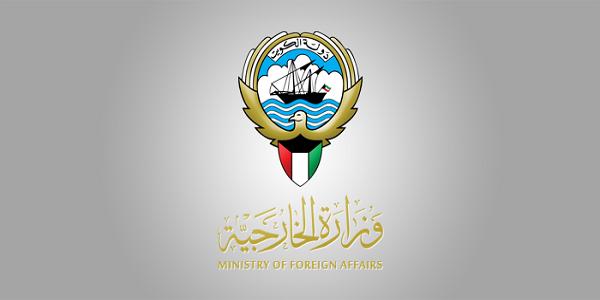 وزارة الخارجية: اجراءات قانونية ضد من يتطاول على الكويت