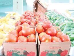 خفض أسعار الخضار والفاكهة 25 بالمئة