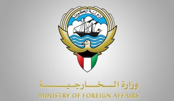 الخارجية: حث العراق للكشف عن مصير 369 مفقودا كويتيا
