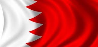 البحرين تشيد بدعم الكويت لمواقعها التراثية