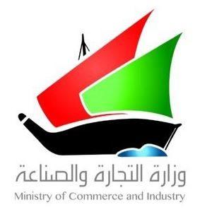 ارتفاع الصادرات الكويتية غير النفطية خلال 2019 بنسبة 9 بالمئة